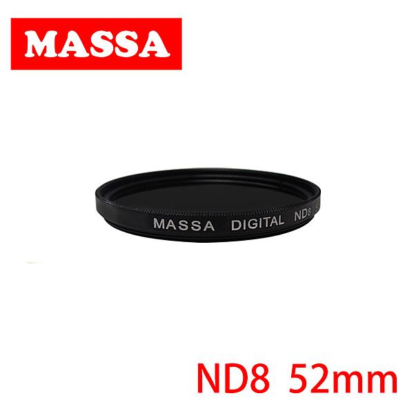 MASSA ND8 減光濾鏡/52mm