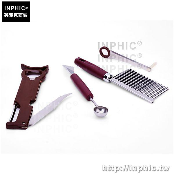 INPHIC-挖球器刻花刀廚房料理食材雕刻刀水果雕花刀拼盤-4件套_Yjx9