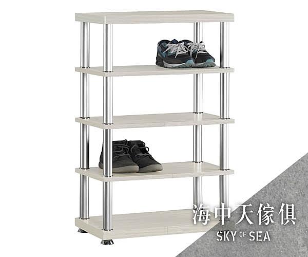 {{ 海中天休閒傢俱廣場 }} G-02 摩登時尚 鞋架系列 422-7 2尺白雪杉五層鞋架