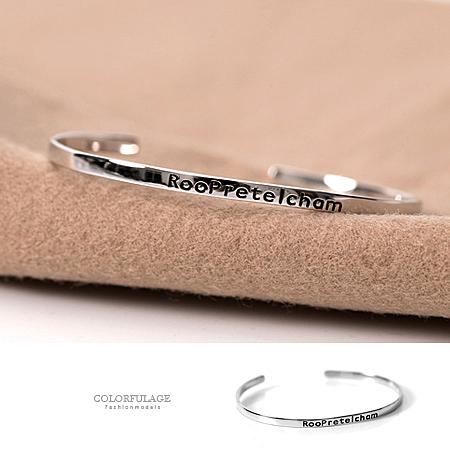 手鍊 925純銀 百搭字母寓意C型開口手環 簡約大方【NPA32】韓文「什麼都可以實現」的意思