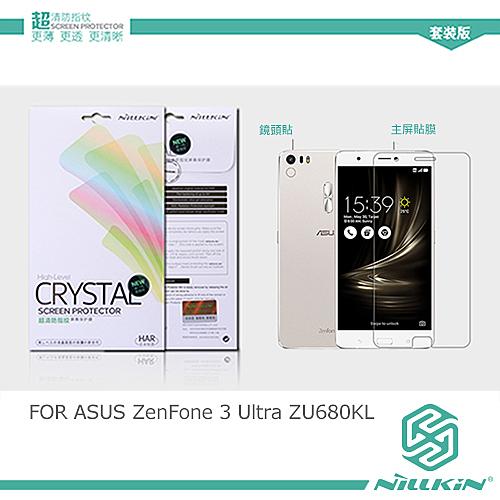 NILLKIN ASUS ZenFone 3 Ultra ZU680KL 超清防指紋保護貼 含鏡頭貼 螢幕膜 高清貼