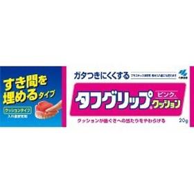 タフグリップ クッション ピンク(20g)[入れ歯安定剤 クッション]
