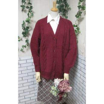 カーディガン ウール100%手編みなのに安価 ゆったりサイズ KS063