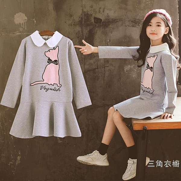 中大童女童秋裝長袖洋裝2020新品韓版套裝潮衣兒童裙子時髦洋氣公主