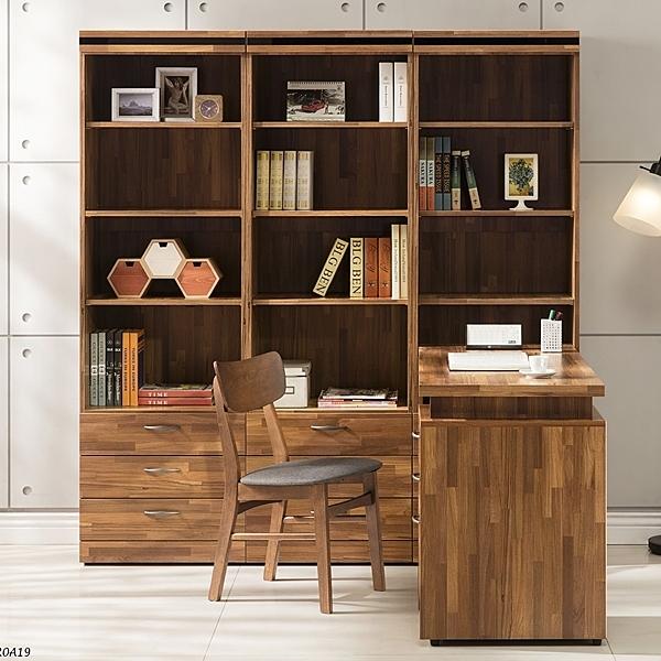 直人木業  BRAC層木三個3抽書櫃加調整書桌