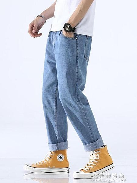 牛仔褲 港風九分牛仔褲子男寬鬆墜感直筒闊腿韓版潮流夏季薄款老爹褲【果果新品】