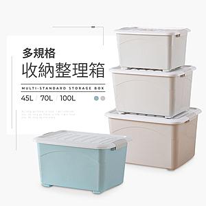 【IDEA】三件組多規格掀蓋式整理箱/收納箱(可堆疊/附滾輪)米灰色