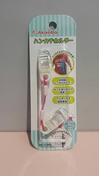 日本 Akanbou UV check手帕鍊  帽夾 阿卡將-粉