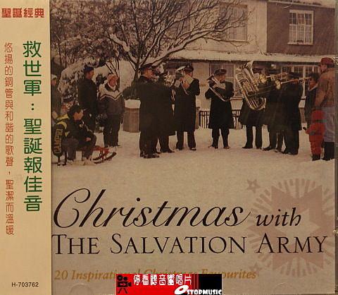 【停看聽音響唱片】【CD】救世軍:聖誕報佳音