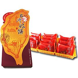 烘焙雅集.金賞獎鳳梨酥禮盒 (10入/盒)﹍愛食網