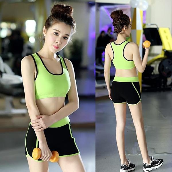 瑜伽服套裝女夏季運動服跑步速干背心短褲健身房專業性感修身顯瘦