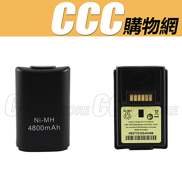 XBOX360 手把電池 充電電池 無線手柄 黑色 白色