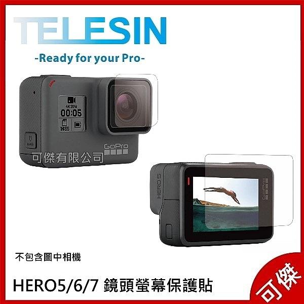 TELESIN   鏡頭貼 螢幕保護貼  各3入  HERO5  HERO6 HERO7   可傑