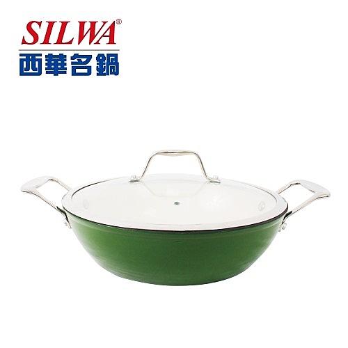 SILWA 西華 琺瑯彩雙耳炸煮鍋26cm