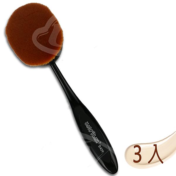【Macrilan 瑪可麗蘭】時尚俏麗大型橢圓專業化妝刷具-3入B409