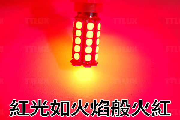 41SMD 亮法6(爆閃6下)暴閃LED