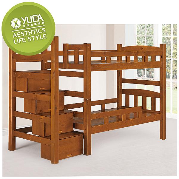 【YUDA】凱薩琳 實木 收納 單人 左梯 雙層 床架/床底/床檯 K9F 173-3