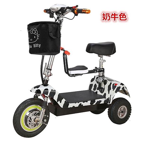 迷你電動三輪車女士接送孩子摺疊電動車成人小型電瓶車休閑代步車5ATF 探索先鋒