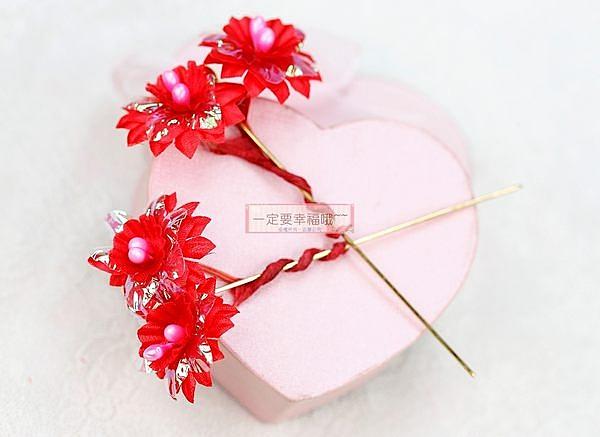 一定要幸福哦~~新娘珠針頭花(2入),春仔花,結婚用品,頭花