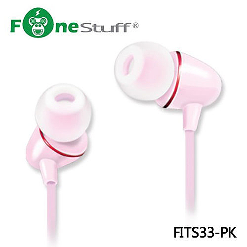 Fonestuff Fits33 陶瓷 高音質 入耳式 耳機 - 粉