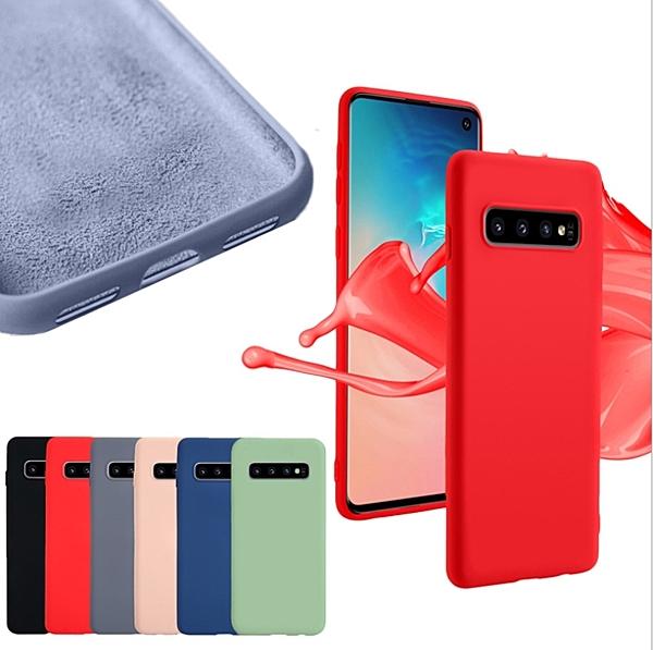 King*Shop~三星S10手機殼S10plus液態硅膠軟S9超薄note9全包S8plus創意保護套NOTE8