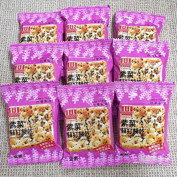 安堡紫菜蘇打餅乾 450g(25包)【4712052017504】(台灣零食)