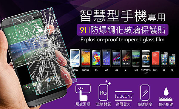 9H鋼化玻璃保護貼 2.5D弧邊設計 華為 Huawei MATE8  榮耀3C LTE 榮耀6 P7 P8 P8 LITE MATE7