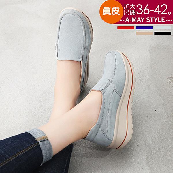 加大碼-真皮絨面厚底懶人休閒鞋(36-42)