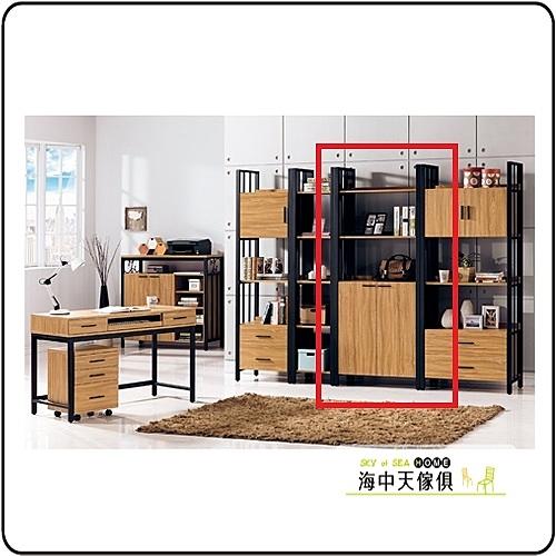 {{ 海中天休閒傢俱廣場 }} G-35 摩登時尚 書房系列 620-11 鋼克里3X7尺下門書櫃