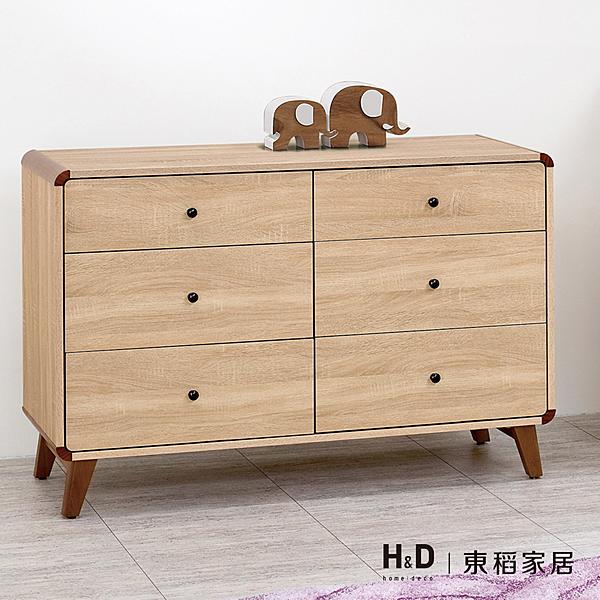 柏克4尺六斗櫃(21JS1/051-4)/H&D東稻家居