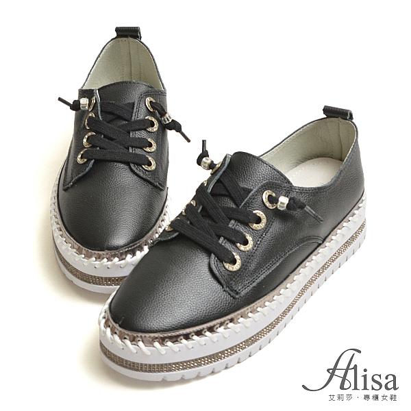 專櫃女鞋 水鑽鞋孔綁帶厚底休閒鞋-艾莉莎Alisa【2531830006】黑色下單區