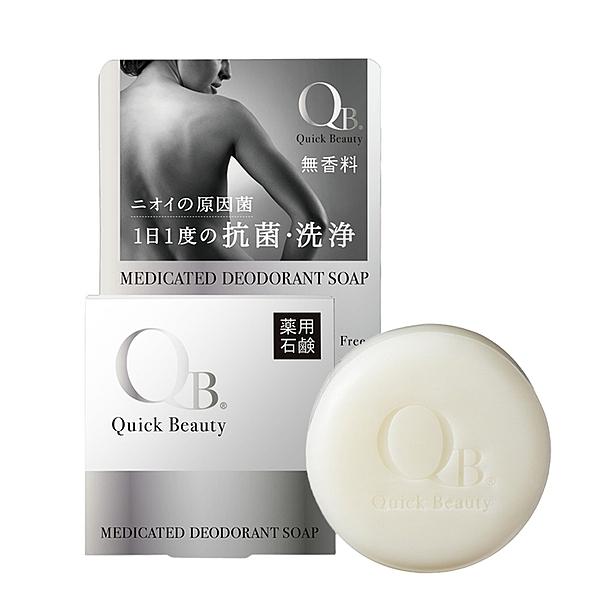【白金級QB】抗異味潔淨皂80g