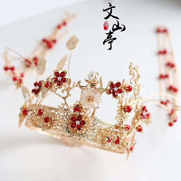 文山亭漢服古風配飾中式古裝鳳冠發飾秀禾新娘頭飾步搖流蘇大氣女 滿天星