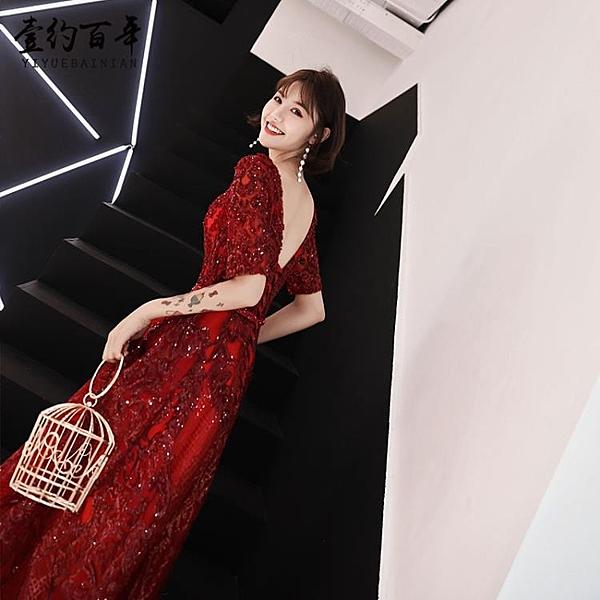 降價兩天 敬酒服長款秋冬季2020新娘結婚新款紅色洋裝顯瘦訂婚婚禮晚禮服女