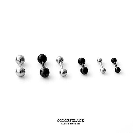 男生耳環 經典基本款圓珠造型鋼製耳針耳環 明星熱賣商品 素雅有型 抗過敏【ND220】單支價格
