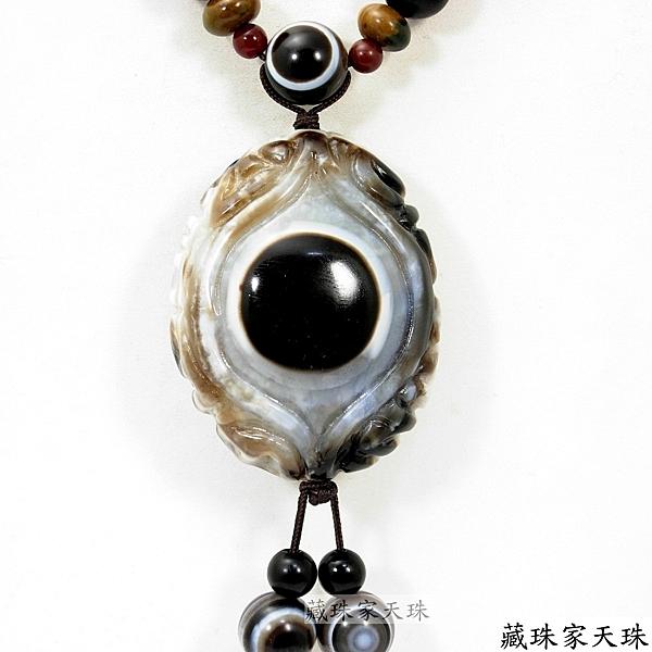 《藏珠家天珠》58x45mm財咒兩眼天珠項鍊
