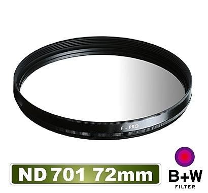 【B+W】 F-Pro 701 Graduated 72mm ND 50% MRC 漸層減光鏡 (捷新公司貨)
