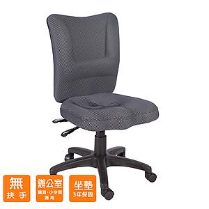 GXG 短背泡棉 電腦椅 (無扶手) 型號007 NH#訂購備註顏色