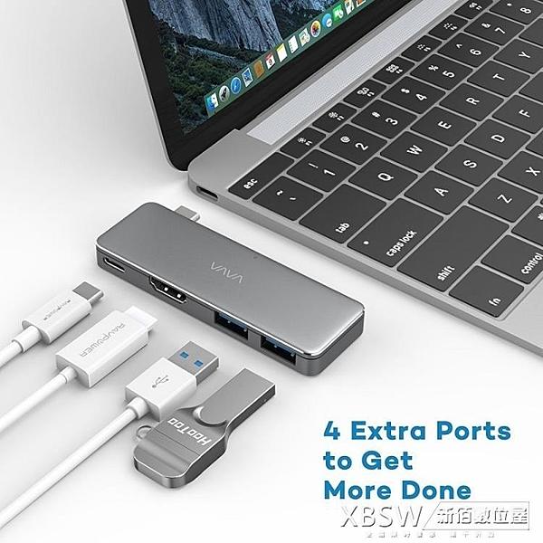 Hootoo蘋果Macbook Pro轉換器hub配件USB-C擴展塢type-c集線HDMI『新佰數位屋』