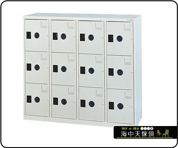 {{ 海中天休閒傢俱廣場 }} F-99 摩登時尚 MC 多功能置物櫃系列 MC-5015A 3大12小門鞋櫃