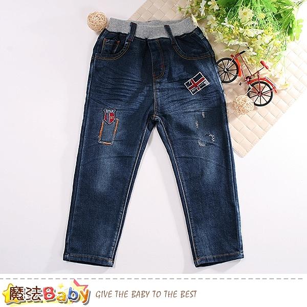 男童牛仔褲 鬆緊帶精緻牛仔長褲 魔法Baby