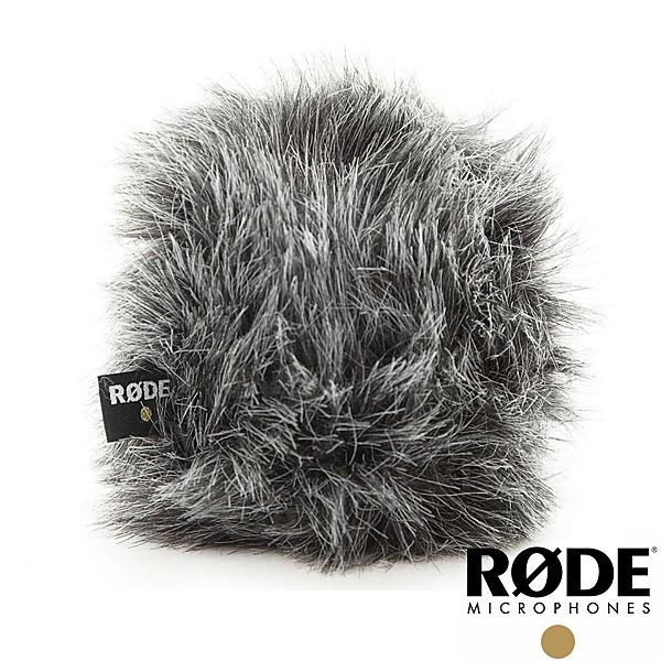 RODE WS9 豪華防風毛罩 (RDWS9)【正成公司貨】