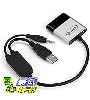 [美國直購] Bovee WMA3000B Wireless Bluetooth Music Interface Audio Adaptor for BMW iPod integration 適配器