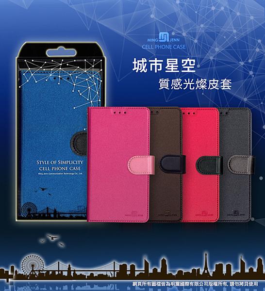 HTC ONE S9 M9 M9u M9s  雙色側掀站立 皮套 保護套 手機套 手機殼 保護殼 手機皮套