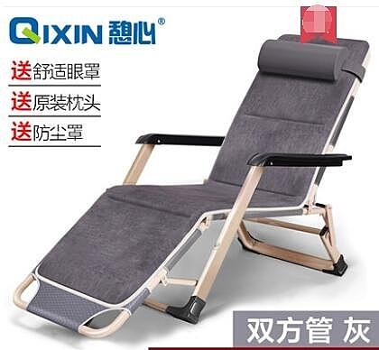 躺椅/搖椅 折疊午休躺椅子懶人辦公室午睡床靠背逍遙沙灘多功能便攜