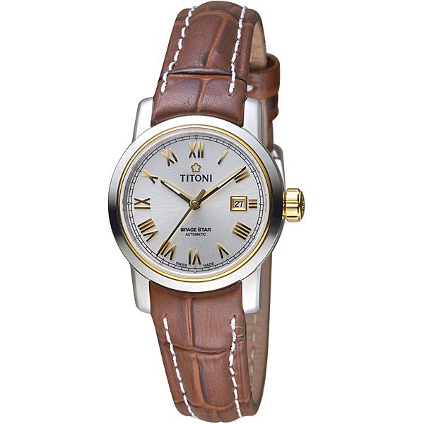 TITONI天星系列歐式經典機械腕錶  23538 SY-ST-561