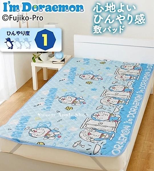 日本限定 DORAEMON 哆啦a夢 任意門版 涼夏 接觸冷感 保潔墊 / 床墊 100 x 205 cm