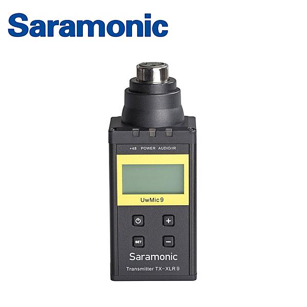 ◎相機專家◎ Saramonic XLR卡農接頭無線發射器 UwMic9 TX-XLR9 無線麥克風 廣播級 無線 勝興公司貨