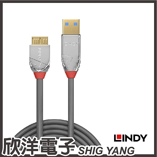 LINDY林帝 CROMO LINE USB3.0 TYPE-A/公 TO MICRO-B/公傳輸線(36656) 0.5M