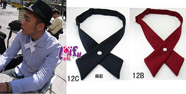 *來福*K289超多色十字交叉領結領帶糾糾,售價99元